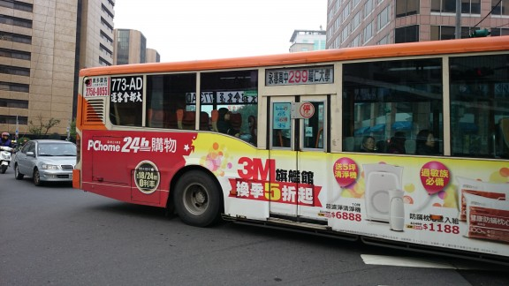 PCHome Bus Ad