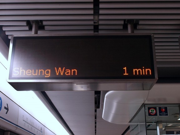 Hong Kong subway sign