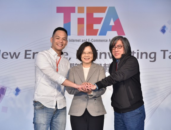 Jamie Lin, Tsai Ing-wen, Hung-Tze Jan at 2016 TiEA Annual General Meeting