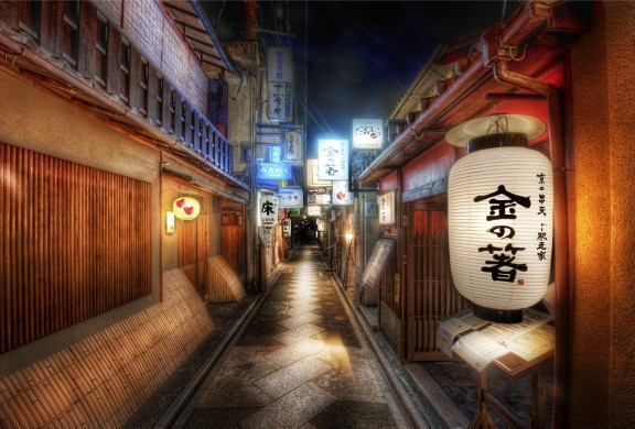 The Alleys of Kyoto