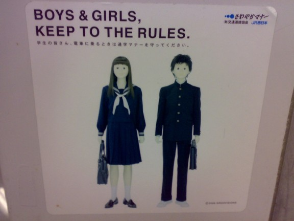 Boys & Girls, Keep to the Rules