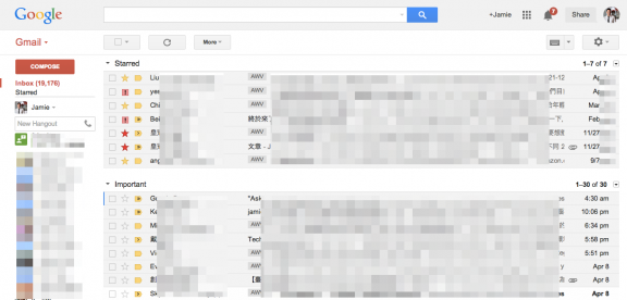 Gmail Starred Inbox