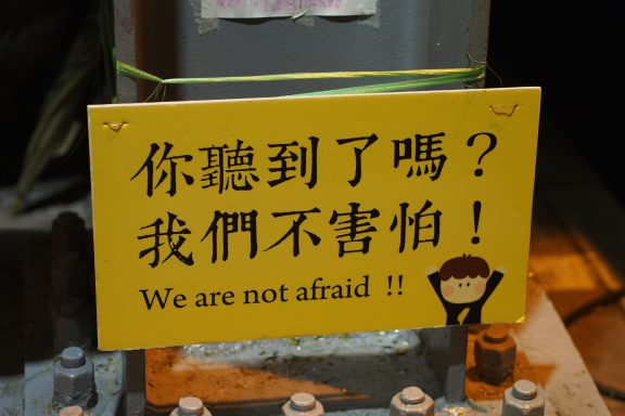 你聽到了嗎?我們不害怕!